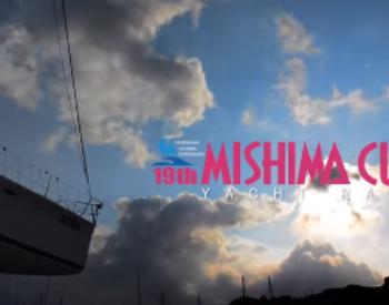 第19回MISHIMA CUP<br>ヨットレース