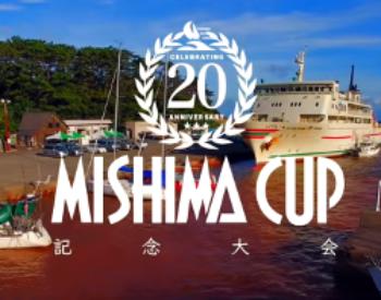 第20回 MISHIMA CUP<br>ヨットレース