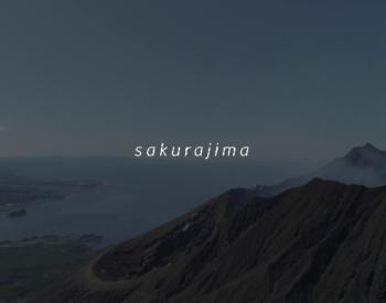 桜島(昭和火口~南岳)